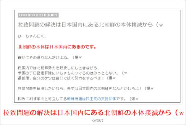 http://tokumei10.blogspot.com/2018/04/blog-post_221.html