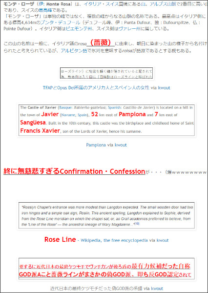 http://tokumei10.blogspot.com/2016/07/blog-post_53.html