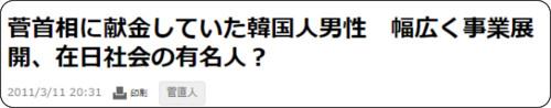 http://www.j-cast.com/2011/03/11090325.html?p=all