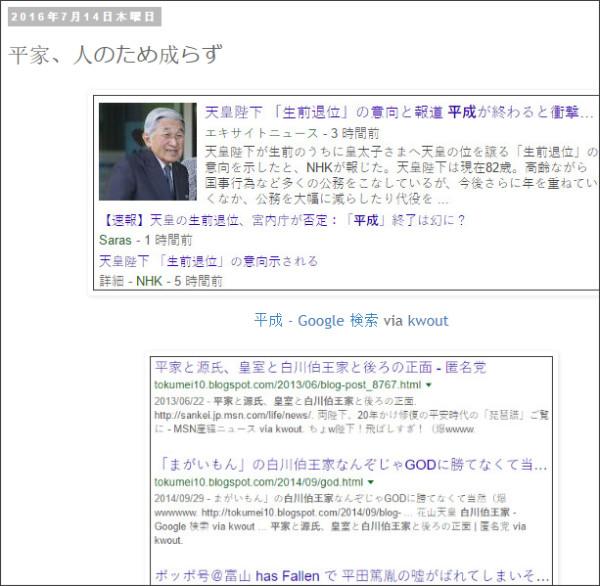 http://tokumei10.blogspot.com/2016/07/blog-post_48.html