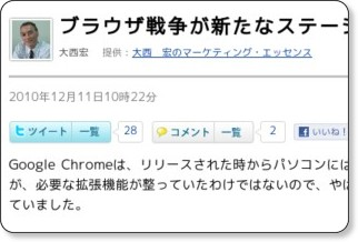 http://news.livedoor.com/article/detail/5201417/