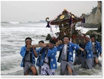 http://www.town.hirono.fukushima.jp/sangyo/hamakudari_shinji.html
