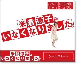 http://contents.oricon.co.jp/pj/dc/cash3_1.html