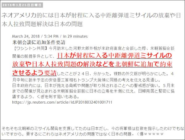http://tokumei10.blogspot.com/2018/03/blog-post_25.html