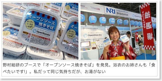 http://journal.mycom.co.jp/news/2008/05/28/020/index.html