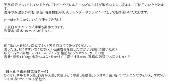 http://store.shopping.yahoo.co.jp/teruhiko/sksk100.html