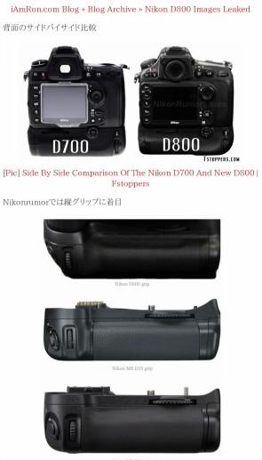 http://www.dmaniax.com/2011/11/21/nikon-d800%e6%af%94%e8%bc%83/