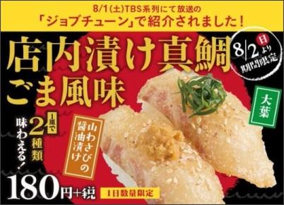 https://twitter.com/akindosushiroco/status/627631011891838976/photo/1
