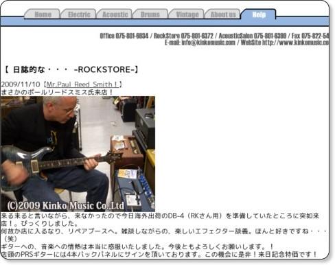 http://www.kinkomusic.com/help.html