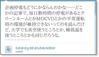 http://twitter.com/sawayakasawadee/status/54358894398537728