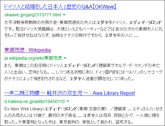 http://www.google.co.jp/#safe=off&site=&source=hp&q=%E3%82%A8%E3%83%87%E3%82%A3%E3%83%BB%E3%83%89%E3%83%BB%E3%83%A9%E3%83%AD%E3%83%B3%E3%83%89%E3%80%80%E3%83%A6%E3%83%80%E3%83%A4&oq=%E3%82%A8%E3%83%87%E3%82%A3%E3%83%BB%E3%83%89%E3%83%BB%E3%83%A9%E3%83%AD%E3%83%B3%E3%83%89%E3%80%80%E3%83%A6%E3%83%80%E3%83%A4&gs_l=hp.3...1763.5694.0.6252.9.9.0.0.0.1.156.1171.0j9.9.0....0...1c.2.19.hp.8F2q28rIerA&bav=on.2,or.&bvm=bv.48705608,d.cGE&fp=2a994d6363709c68&biw=831&bih=864