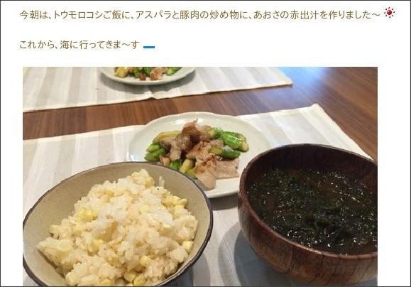 http://ameblo.jp/cucinagianni/entry-12062270488.html