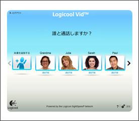 http://www.logitech.com/index.cfm/349/5788&cl=jp,ja&pcid=5787