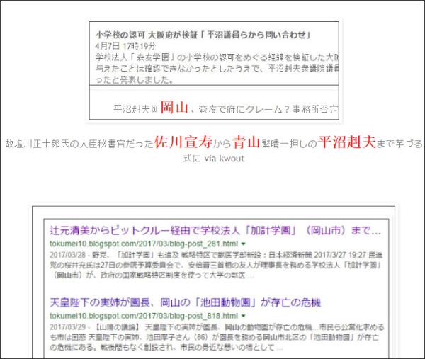 http://tokumei10.blogspot.com/2018/03/blog-post_23.html