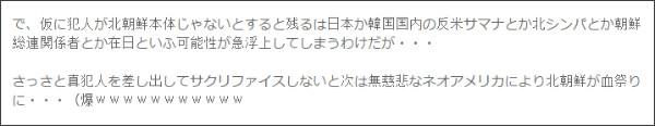 http://tokumei10.blogspot.com/2014/12/blog-post_331.html