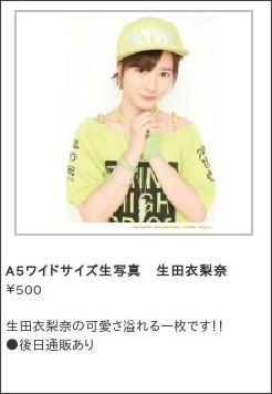 http://www.up-fc.jp/helloproject/news_Info.php?id=4763
