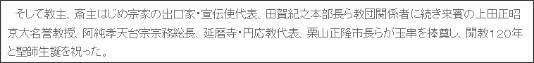 http://www.bukkyo-times.co.jp/backnumber/Backnumber10.html