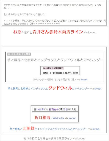http://tokumei10.blogspot.com/2018/05/blog-post_22.html