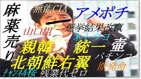 http://whocontrolstheworld.up.n.seesaa.net/whocontrolstheworld/image/E5AE89E5808DE6998BE4B889E382A2E383A1E3839DE38381E8A6AAE99F93E58C97E69C9DE9AEAEE58FB3E7BFBCE9BABBE896ACE5A3B2E784A1E883BDCIAE7B5B1E4B880E58D94E4BC9AE5A3BAE5A3B2E3838DE38388E382A6E383A8.jpg?d=a0