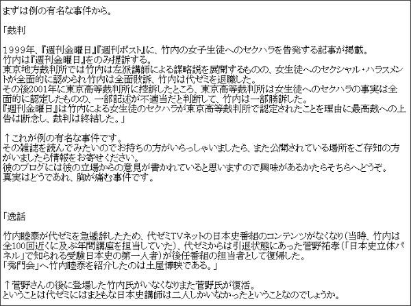 http://webcache.googleusercontent.com/search?q=cache:NP8ErmMC_z4J:yozemi.blog76.fc2.com/blog-entry-29.html+&cd=1&hl=ja&ct=clnk&gl=jp