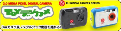http://www.kamonohashiya.com/
