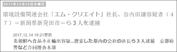 http://tokumei10.blogspot.com/2017/12/blog-post_58.html