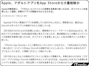 http://www.itmedia.co.jp/news/articles/1002/22/news042.html