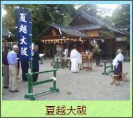 http://kamotuba.serveftp.com/