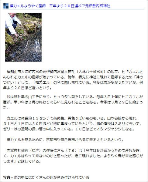 http://www.ryoutan.co.jp/news/2012/04/03/004988.html
