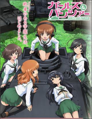http://girls-und-panzer.jp/