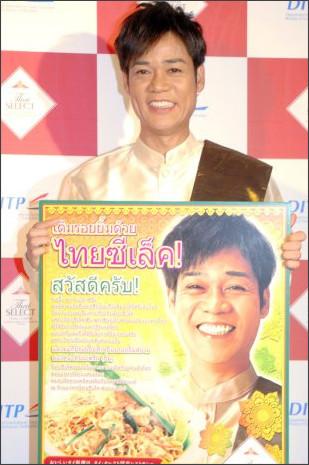 http://www.oricon.co.jp/news/photo/2030309/2/