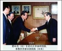 http://www.mindan.org/shinbun/991020/topic/topic_a.htm