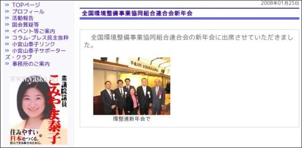 http://www.yasko.net/2008/01/post_384.html