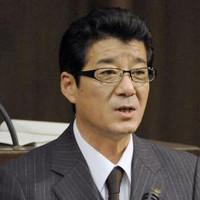 松井一郎の写真