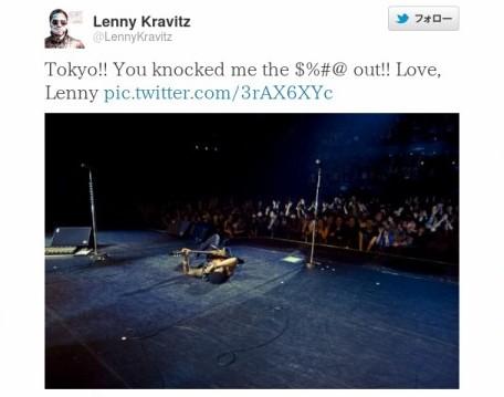 https://twitter.com/#!/LennyKravitz/status/188253646083981313