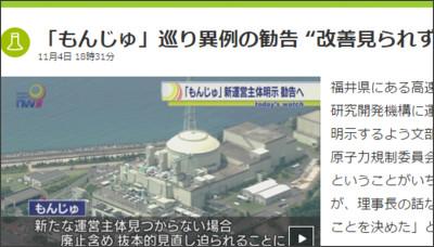 http://www3.nhk.or.jp/news/html/20151104/k10010294111000.html