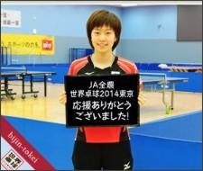 http://www.tv-tokyo.co.jp/takkyu_14/