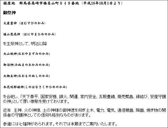 http://www.haruna.or.jp/401/index.html