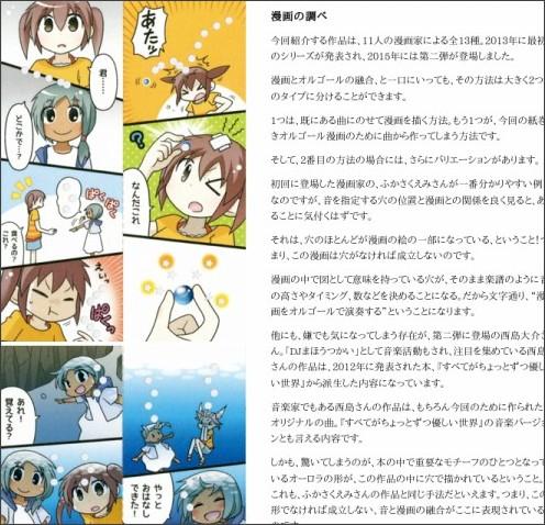 http://www.mitsubai.com/tokyo/detail/tk027303.html