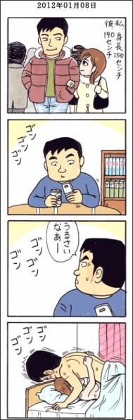 http://www.tokyo-sports.co.jp/mikosuri/0108/