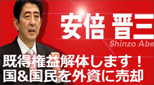 http://s-system4.up.seesaa.net/image/2420201520E5AE89E5808DE58685E996A320E5AE9FE7B8BE20E887AAE6B091E5859AE6B885E5928CE4BC9A20E5A4A9E79A8720E3838DE38388E382A6E383A820E887AAE7A7B0E6849BE59BBDE8808520E7A88EE98791E6B3A5E6A392.jpg