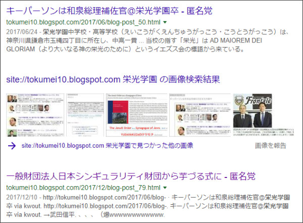 https://www.google.co.jp/search?q=site://tokumei10.blogspot.com+%E6%A0%84%E5%85%89%E5%AD%A6%E5%9C%92&source=lnt&tbs=qdr:y&sa=X&ved=0ahUKEwibwvjWxvnaAhUJzWMKHULLDy4QpwUIHw&biw=1202&bih=835