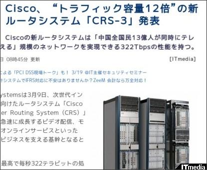 http://plusd.itmedia.co.jp/enterprise/articles/1003/10/news027.html