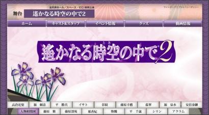 http://www.haruka2.com/