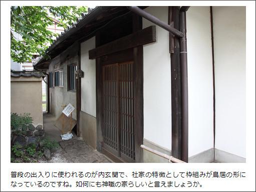 http://naokun.cocolog-nifty.com/nekozura/2012/08/post-2f88.html