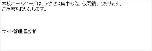 http://www.nagasaki-city.ed.jp/ebira-j/index.htm
