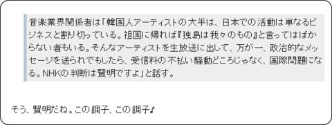 http://fukuokanokaze.blogspot.jp/2012/09/blog-post_8290.html
