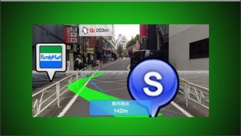 http://www.lifehacker.jp/2013/05/130508tabroid-republished.html