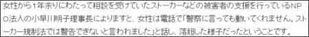 http://www3.nhk.or.jp/news/html/20121108/k10013355251000.html