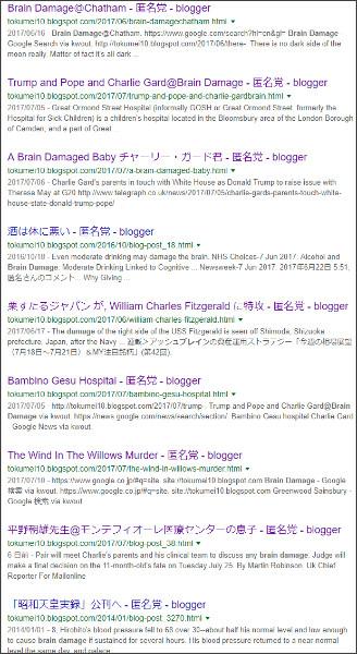 https://www.google.co.jp/#q=site://tokumei10.blogspot.com+Brain+Damage